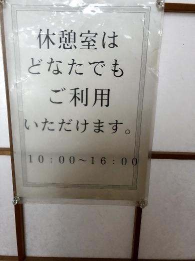 IMG_0912 (390x520).jpg